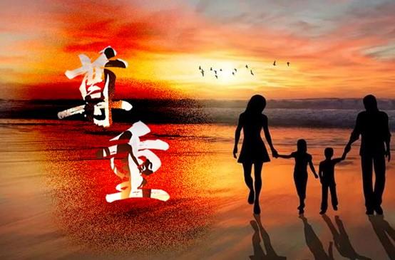 如何获得他人的尊重?家庭故事、职场话题揭分晓